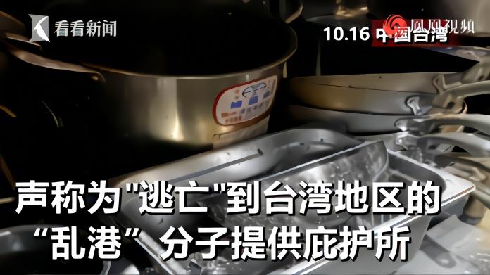 """""""乱港""""律师在台湾开餐厅遭泼鸡粪 店长厨师全身排泄物"""