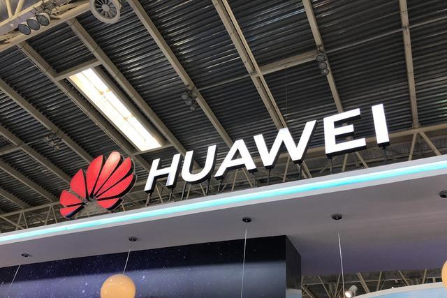 华为澳大利亚:目前没有任何计划提供真正的全国性5G