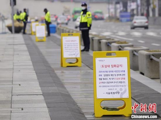 全球战疫:韩国病例增量放缓 仍面临三大难题