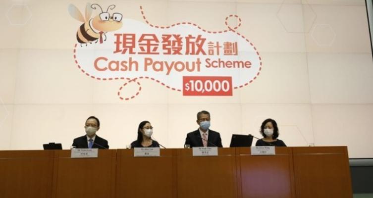 """【搜索引擎优化教程】_香港特区向市民派发1万元""""红包"""""""