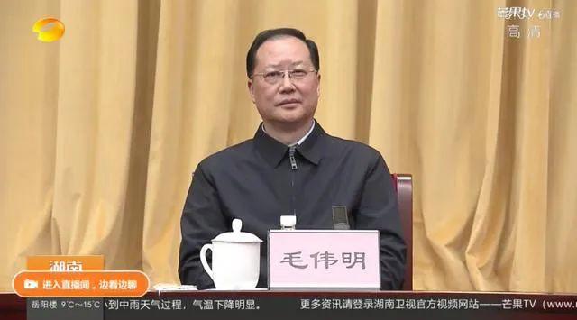 兩位新任省政府黨組書記首次亮相