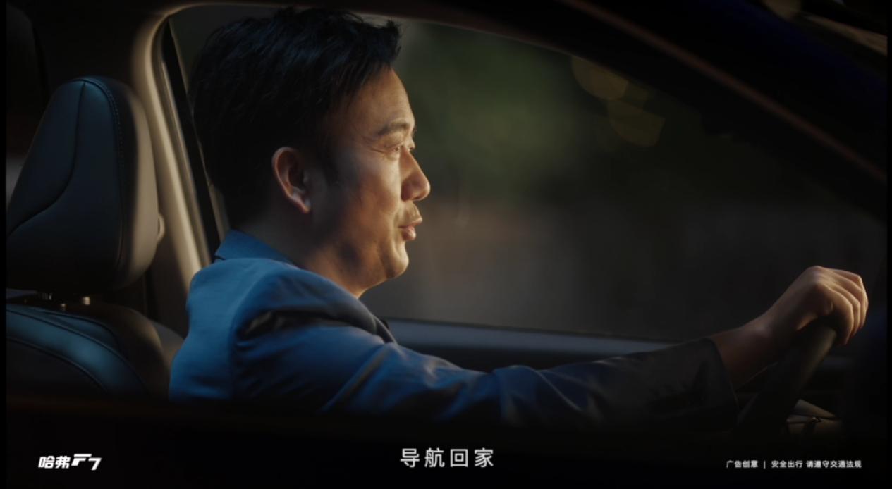 """携手筷子兄弟哈弗F7领衔""""一门三杰""""上演《哈弗老友记》"""