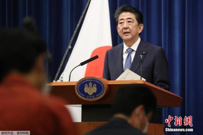【重庆楼凤验证】_日自民党总裁选举格局基本确定 日媒:菅义伟具优势