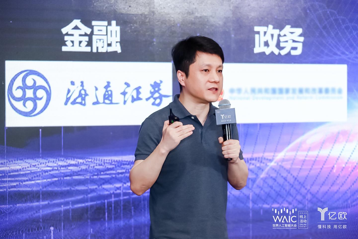 虎博科技已在不同领域进行了人工智能赋能产业互联网、产业智能化升级的实践