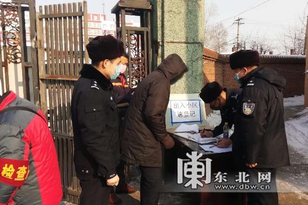 省铁路团体嫩江公司公安干警开展疫情防