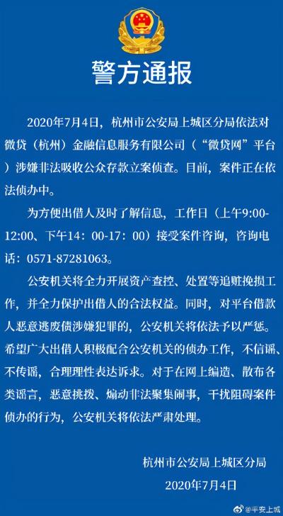 微信图片_20200705204139