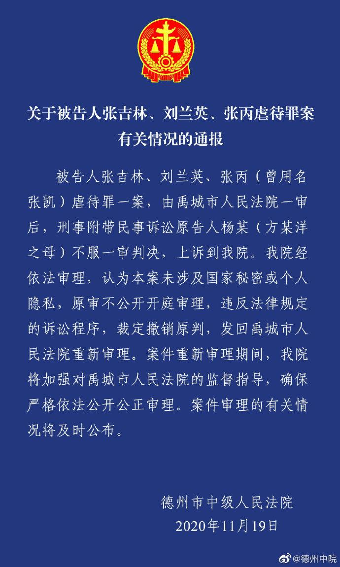 电脑捐赠_北京市委书记刘琪_google排名