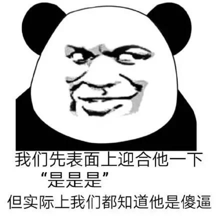 """某网红说:""""千万别喝蛋白粉""""细思极恐!"""