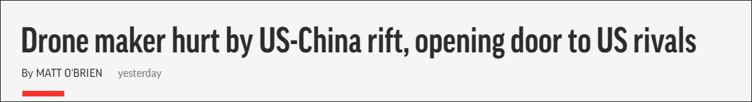 【炮兵社区app综合查询】_欧美无人机厂争用反华话术:现在是追赶中企好时机