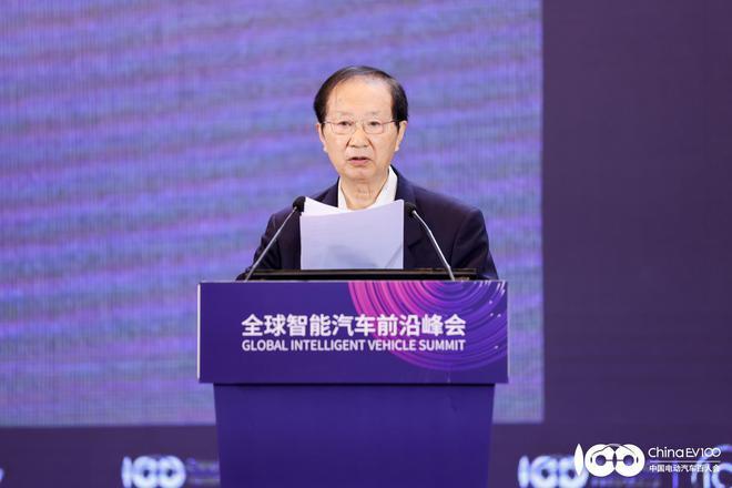 中国电动汽车百人会理事长——陈清泰