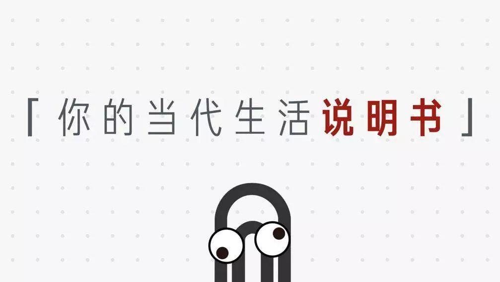 专访回形针吴松磊 | 一条疫情科普视频全网播放 1.5 亿,他们是如何炼成的插图(1)