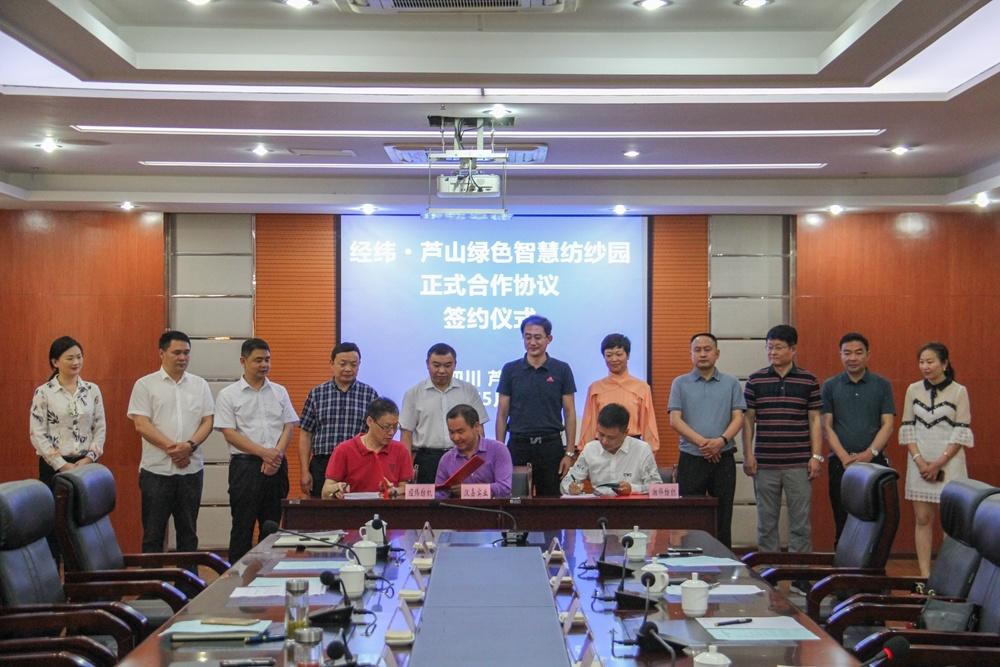 在签字仪式上,周建华代表县委和县政府迎接张旭华一行的到来