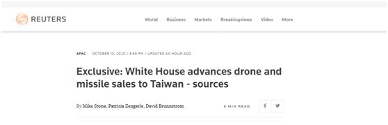 路透社:消息人士称白宫推进售台无人机与导弹