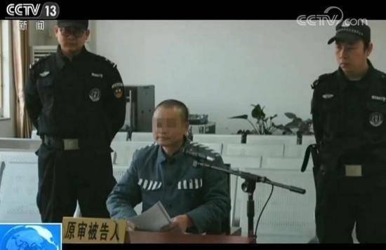 (图说:因强奸猥亵儿童被判无期徒刑的罪犯秦某 来源:央视新闻)