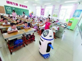 厦门市100所中小学校开展人工智能教育试点