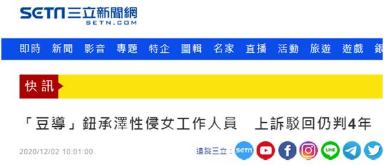 1377武易_富二代止步_赵本山死亡是真的吗