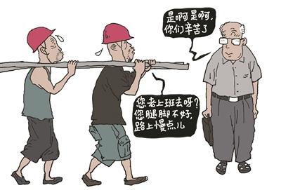 """别让超龄劳动者维权成""""老大难"""""""