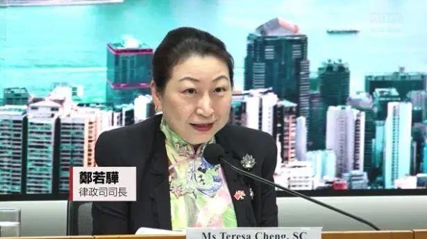 香港律政司司长郑若骅。图源:香港电台