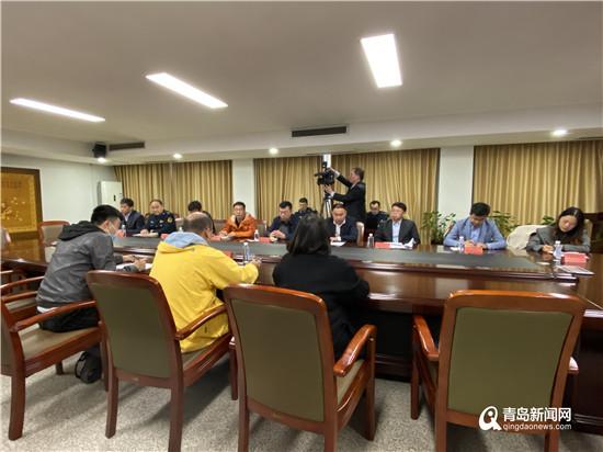 青岛市七部门约谈滴滴出行 要求进行全面整改