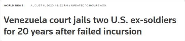 【magiccube】_推翻马杜罗未遂,两名退伍美国大兵被判监禁20年