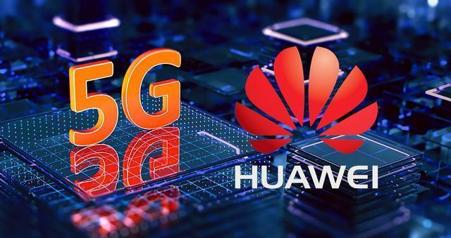外媒:华为要求英国延迟5G设备移除时间,承诺会有回报