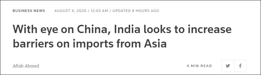 【计谋网】_为防止中国商品流入 印度想出新招