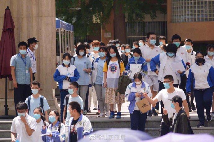 开考前一个多小时被蝎子蛰伤,北京警方