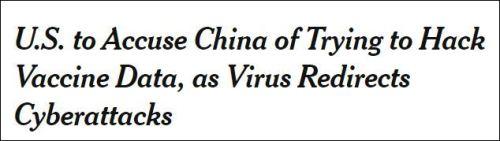 美议员声称:有证据显示中国试图破坏西方研发新冠疫苗