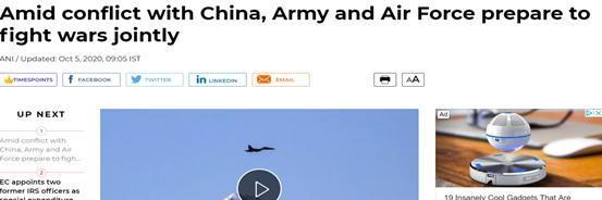 """【英文网站优化】_为渲染对抗中国 """"陆军与空军联合为战争做准备""""都成印媒新闻了"""