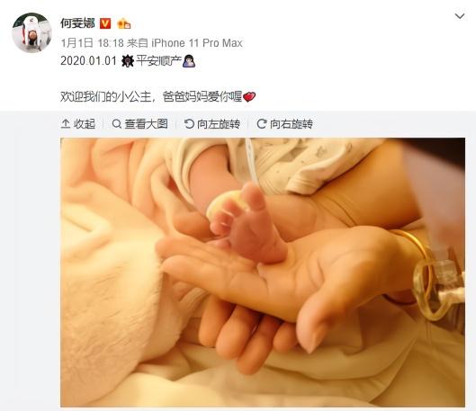 何雯娜庆生怀抱女儿一脸宠溺,产后19天身材恢复如初