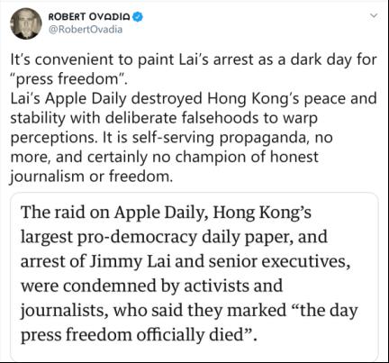 【石青伪原创工具】_黎智英被捕后,澳记者发推:《苹果日报》扭曲事实 破坏香港稳定
