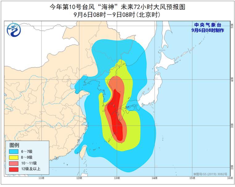 """历史罕见!东北地区半个月内将遭台风""""三连击"""""""