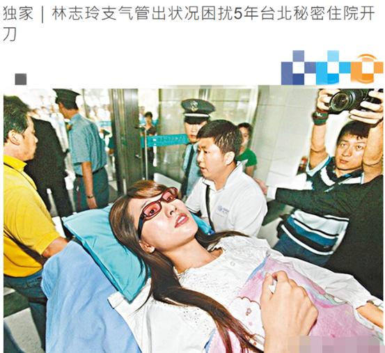 林志玲秘密入院开刀,支气管出状况困扰5年