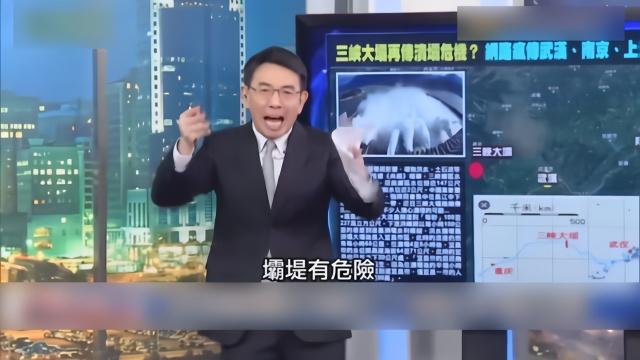 【百度竞价优化】_三峡大坝一再被黑 台湾水力学者受不了了:根本就是谣言