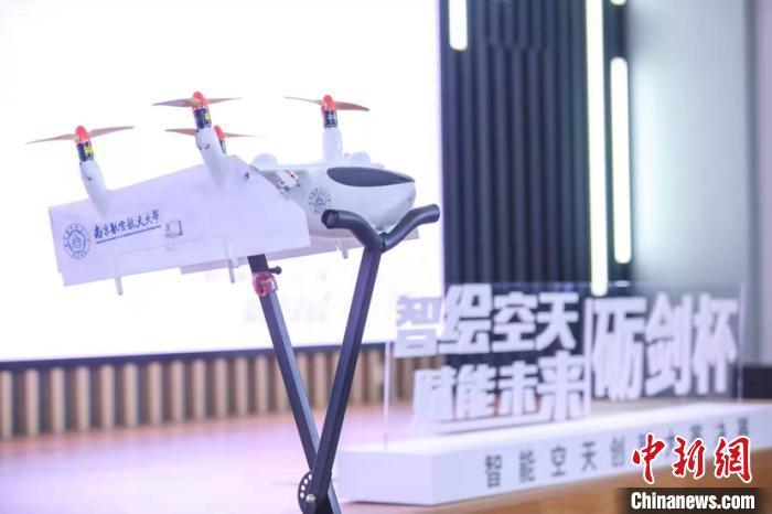智能空天创新大赛在沪举办 挖掘人工智能等新技术在空天领域潜力