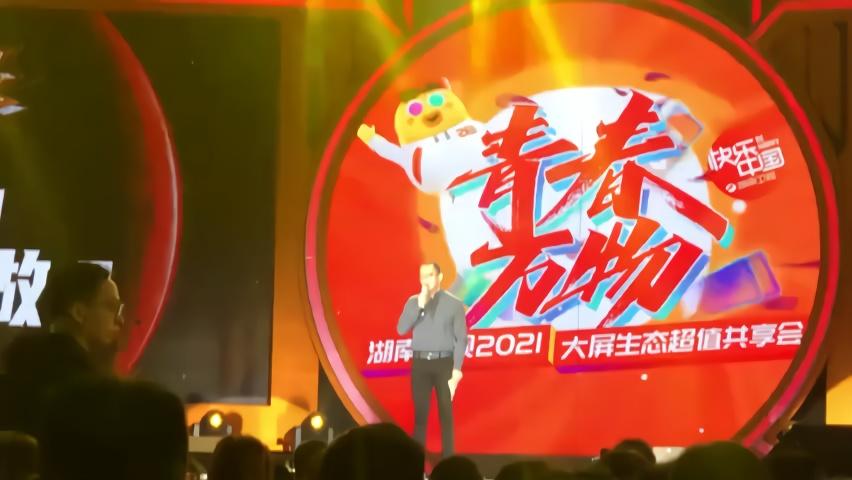 """洪涛宣布《歌手》明年""""停更"""",网友却一片叫好?这是为什么呢"""