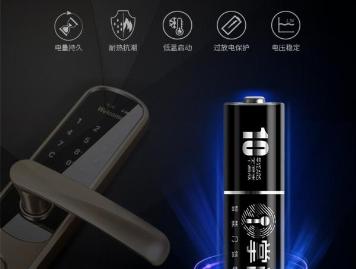 南孚电池的极限挑战,坚守品质,立足市场