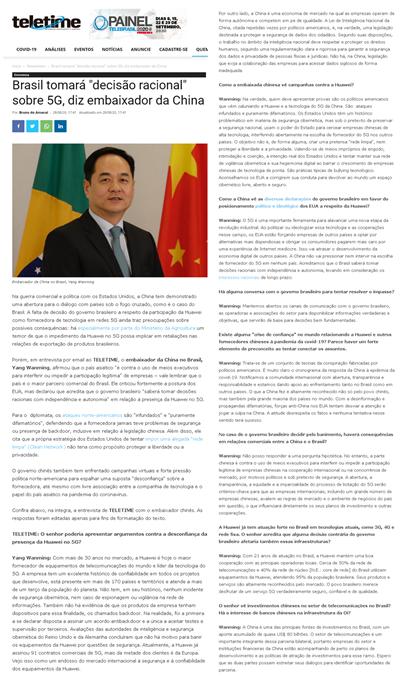 【火鸟双搜】_巴西官员多次表态支持美国攻击华为,中国大使回应