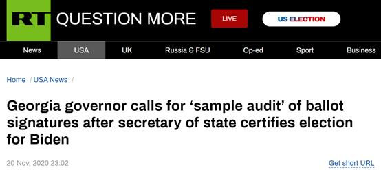 """▲RT:在佐治亚州务卿确认拜登在该州获胜后,州长呼吁在对选票签名进行""""抽样审核"""""""