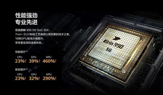 华为 P40 Pro 即将首销 3大亮点让你无法拒绝