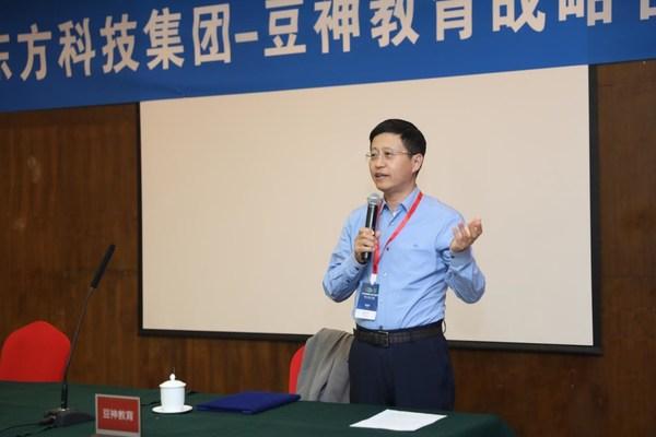 豆神教育董事�L池⌒ 燕明