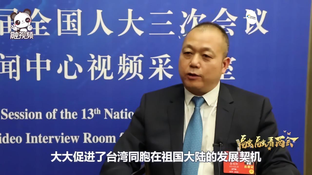蔡培辉:惠台措施如春雨,滋养台湾同胞扎根大陆