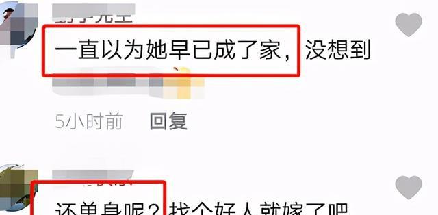 月亮姐姐为43岁李梓萌在线征婚 后者素颜出镜依旧精致 八卦 第8张