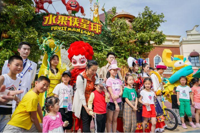 """蓝光文商旅新物种 这次在重庆怎么""""耍""""?"""