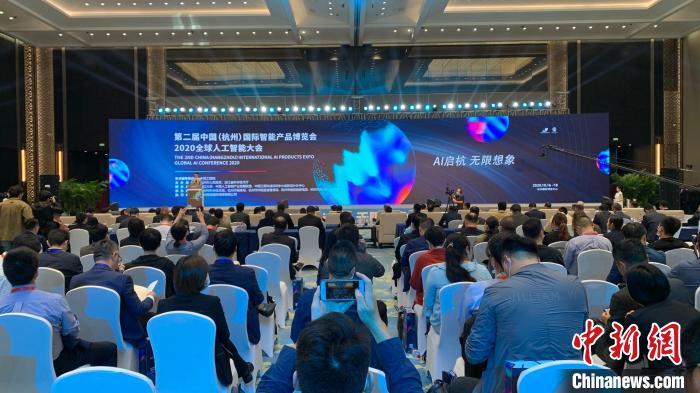 """""""最强大脑""""巅峰对决 2020之江杯全球人工智能大赛落幕"""