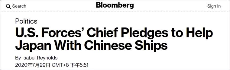 驻日美军司令:将助日本监控钓鱼岛海域的中国船只