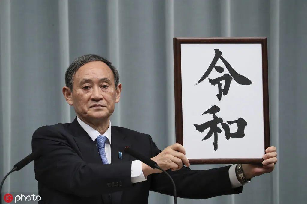 """【程雪柔公交车交流】_争夺日本首相位的三个人,""""决赛""""时怎么说中国?"""