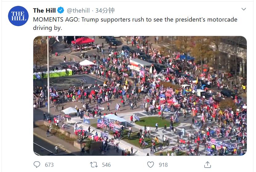 """支持者""""齐聚""""华盛顿,美媒:特朗普乘车穿越人群打招呼"""