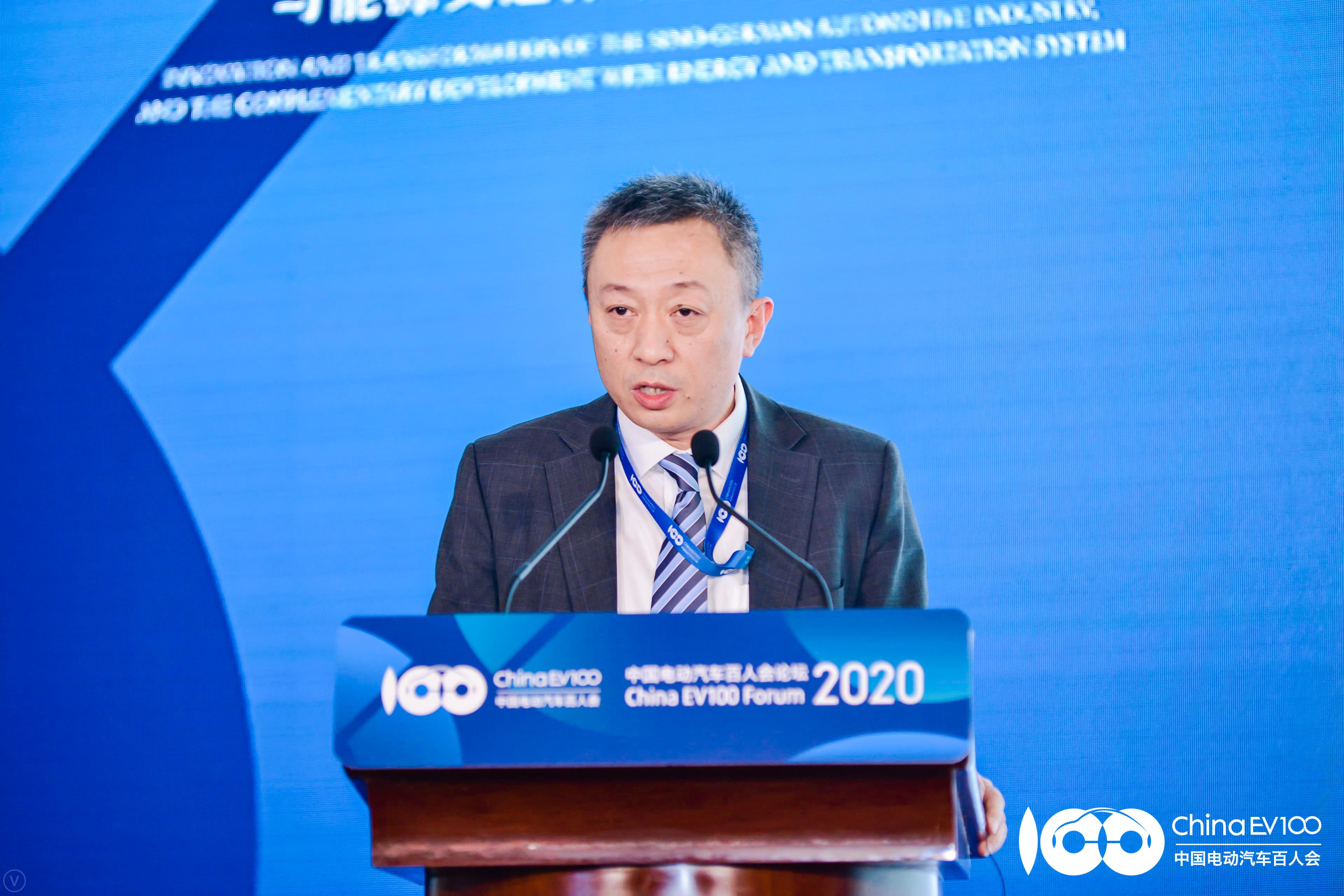 百人会 百人会声音丨大众中国刘云峰:到2025年在华推出30款新能源汽车