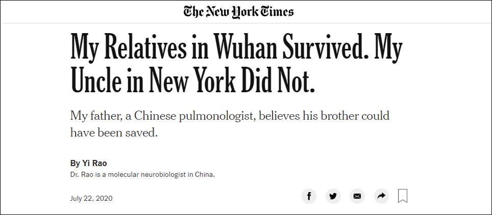 【彩乐园邀请码12340】_饶毅:我在武汉的亲戚挺过来了,在纽约的叔叔去世了